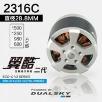 ECO 2316C 980KV 300 W