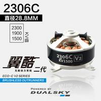 ECO 2306C 1500KV 170 W