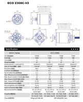 ECO 2308C 1800KV 200 W