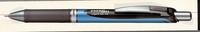 Geelikynä Pentel Energel BLN75-A 0,5 mm musta 12kpl
