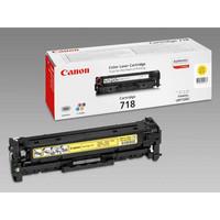 Canon 718Y Laservärikasetti keltainen