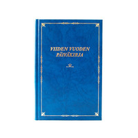 Päiväkirja 5-vuotta sininen sidottu