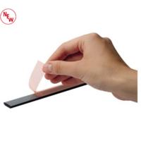 Itseliimautuva magneettinauha 210mm, 1kpl= 5 nauhaa