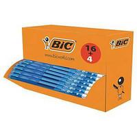 Geelikynä mekanismilla 0,7mm sininen, 1 kpl=16+4 kynää