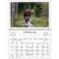 Luontomappi seinäkalenteri 2022 250 x 352 mm