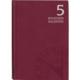 5 vuoden kalenteri A5 päiväämätön viininpunainen