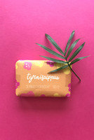 Sea buckthorn-soap