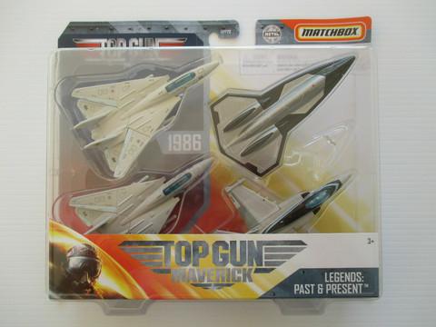 Matchbox Top Gun Maverick lentokoneet 4kpl