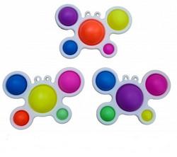 Magic Pop It Fidget Game -hittilelu, perhonen