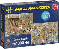 Jan Van Haasteren Trip to Museum 2x1000 palaa