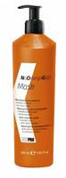 KayPro Kepro No Orange Gigs Mask Tumman Hiuksen Hopeahoitoaine 350 ml