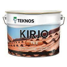 Kirjo Tile 10L, ruskea  T2513