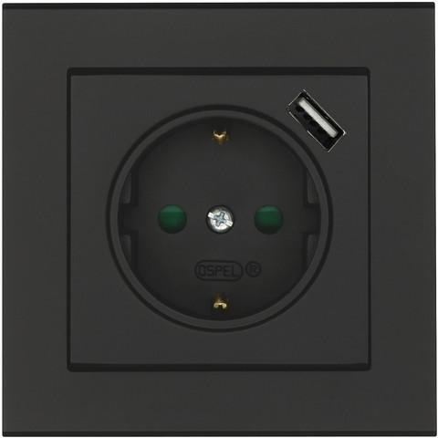 1-osainen Pistorasia USB laturilla, Musta