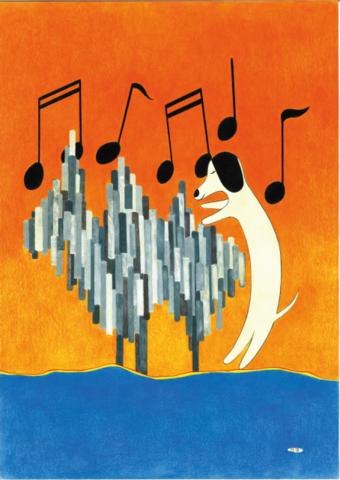 Unelma & Sibeliusmonumentti Magneetti