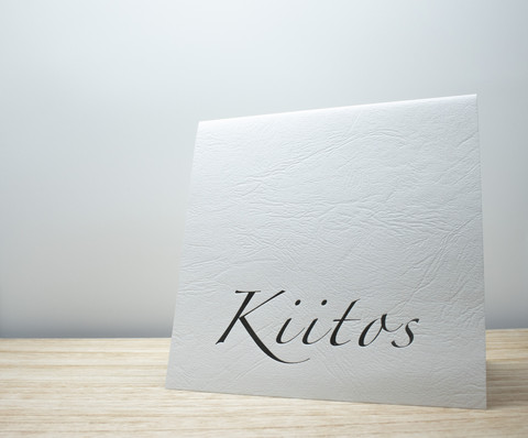 16 x 16 Kiitos - korttipohja