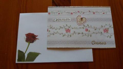 Onni-kortti Isoäidille