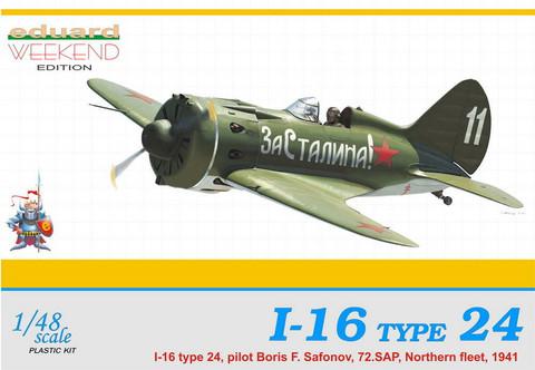 Eduard 1/48 I-16 Type 24 (Weekend Edition)