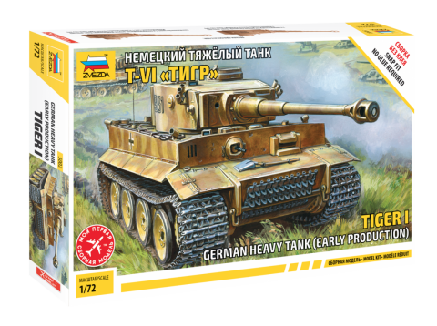 Zvezda 1/72 Tiger I German Heavy Tank (early) SNAP FIT