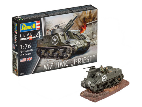 Revell 1/76 M7 HMC