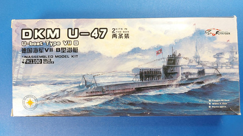 KÄYTETTY Flyhawk 1/700 U-boat Type VII B DKM U-47