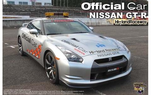 Aoshima 1/24 Nissan GT-R Sendai Hi-land Raceway Official Car