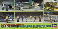 Hasegawa 1/72 W.W.II Pilot Figure Set (Japanese, German, U.S./British Pilot Figures)
