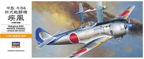 Hasegawa 1/72 Nakajima Ki84 Hayate (Frank) (Japanese Army Fighter)