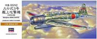 Hasegawa 1/72 Nakajima B5N2 (Kate) (Japanese Navy Carrier Attack Bomber)