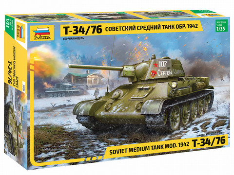 Zvezda 1/35 Soviet Medium Tank Mod. 1942 T-34/76
