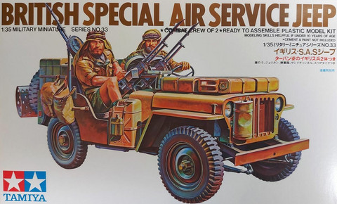 Tamiya 1/35 British Special Air Service Jeep