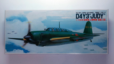 KÄYTETTY Fujimi 1/72 The Navy Carrier Dive Bomber
