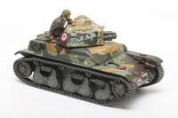 Tamiya 1/35 French Light Tank R35
