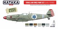 Hataka Red Line Israeli Air Force (early period) maalisetti 6x17ml