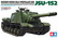 Tamiya 1/35 Russian Heavy Self-Propelled Gun JSU-152