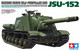 Tamiya 1/35 Russian Heavy Self-Propelled Gun JSU-152