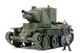 Tamiya 1/35 Finnish Army Assault Gun BT-42