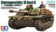 Tamiya 1/35 Sturmgeschutz III Ausf.G