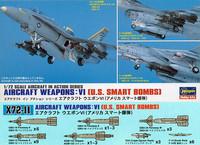 Hasegawa 1/72 Aircraft Weapons: VI (U.S. Smart Bombs)