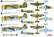 AZ 1/72 Curtiss Hawk H-75A