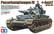 Tamiya 1/35 Panzerkampfwagen IV Ausf.F  Sd.Kfz.161