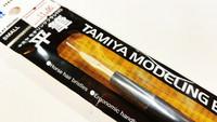 Tamiya HG Series sivellin, latta - Small, hevonen