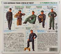 Tamiya 1/35 German Tank Crew At Rest