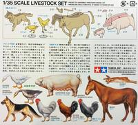 Tamiya 1/35 Livestock Set