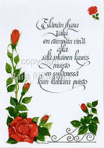 Kukkakortti ruusut