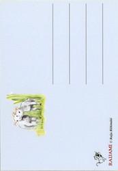 Postikortti / Lampaat