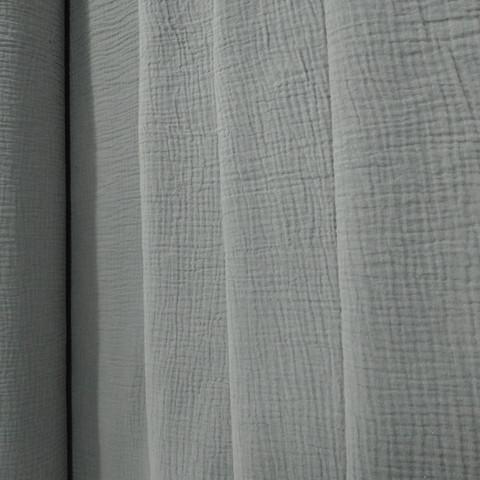Harsokangas Double Gauze harmaa 9,90 e/m