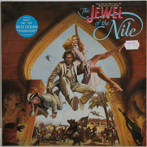 Jewell of The Nile, Motion Picture Soundtrack