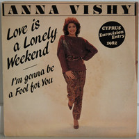 Vishy Anna: Love Is A Lonely Weekend