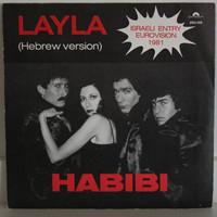 Habibi: Layla