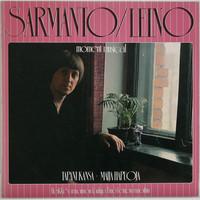 Sarmanto Heikki: Sarmanto/Leino - Moment Musical